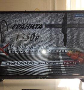 Продам телевизор BBK диогональ 80см.