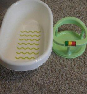 Детская ванна Икея+ стульчик для купания