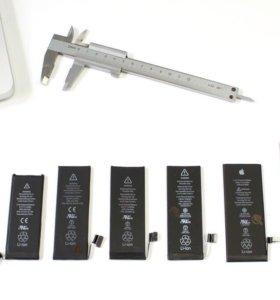 Батареи iPhone