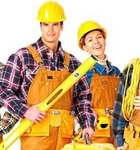 Рабочие в помощь