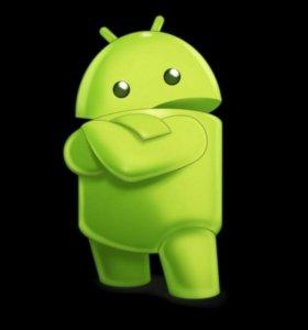 Android разблокировки