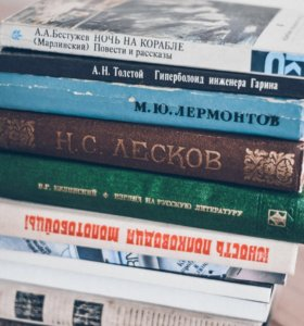 Более 200 книг!