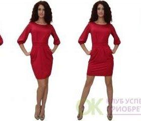платье Светло-бордовый
