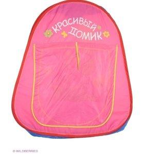 Игровая палатка для девочки