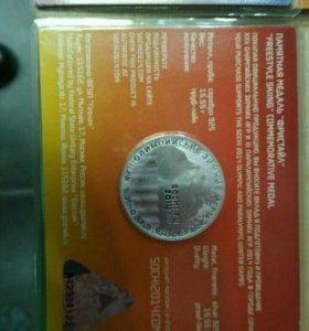 Монеты Олимпиада Сочи 925