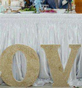 Золотые буквы для фотосессии LOVE
