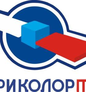 Ремонт ТРИКОЛОР ТВ