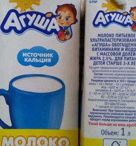Молоко АГУША 1л, для детского питания