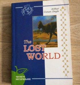 Затерянный мир на англ.