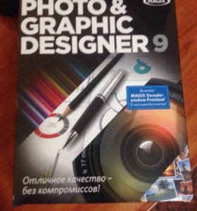 Программа MAGIX Photo & Graphic Designer 9