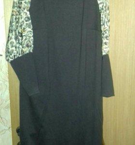 Платье 56 р.