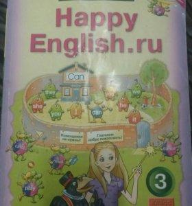 Учебник по английскому языку. Кауфман