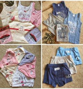 Детская одежда в ассортименте.(новая)