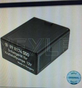 Реле топливного насоса 014 830 0014 (Meyle)