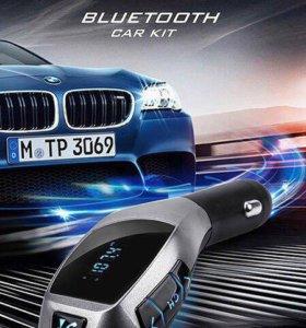 Bluetooth адаптер X5-музыка с телефона+hands free