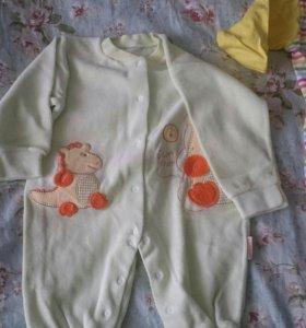 Детская одежда до1 года