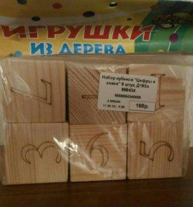 Кубики деревянные для детей