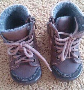 ботинки демисезон мальчику