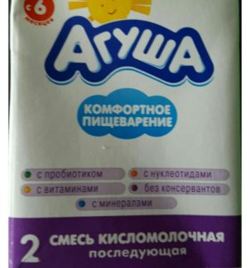 Смесь кисломолочная 2 Агуша