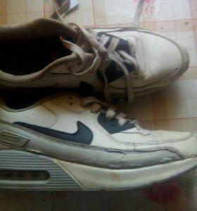 Nike alr maks