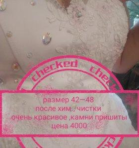 Свадебное платье,торг