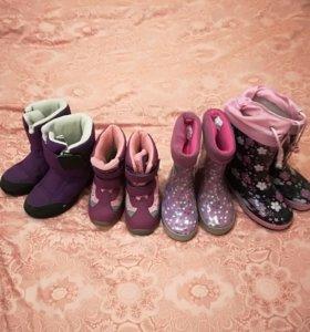 Обувь для девочки р-р 25-28