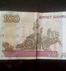 Банкнота 66613