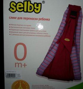 Новый Слинг Seiby