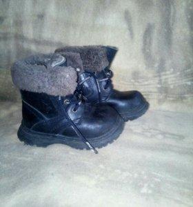 Зимние ботиночки, 24 размер