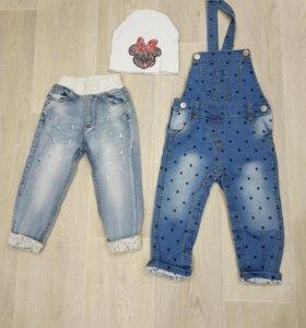 джинсы для девочки