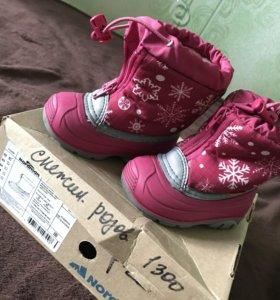 Зимние ботиночки Nordman
