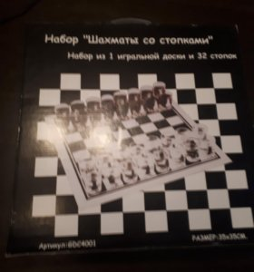Шахматы пьяные новые
