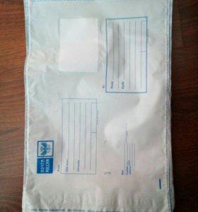 Почтовые пластиковые пакеты