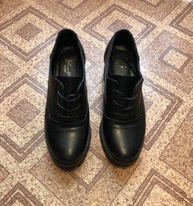 Ботинки (осень )