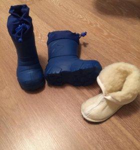 Детские резиновые сапоги с тёплым носком новые