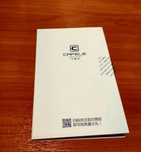 Защитное стекло Huawei P9