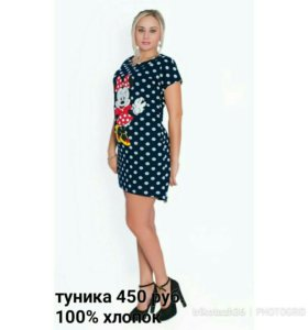 Платья и туники, 100% хлопок, Россия