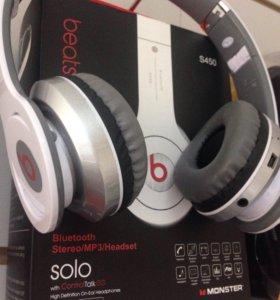 Наушники Beats,Bluetooth,S450