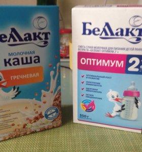 Каша и молочная смесь Беллакт
