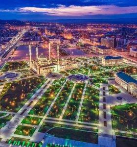 Чечня.Путешествие 21-22 октября