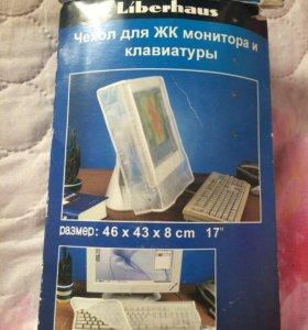 Чехол для Жк монитора и клавиатуры
