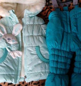 Зимний костюм Boom