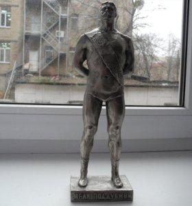 Скульптура Иван Поддубный