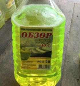 Незамерзающая жидкость до -30