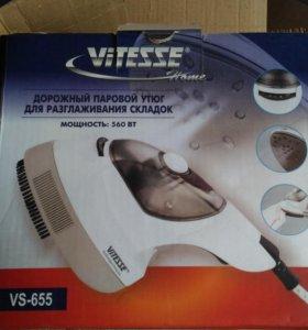 Дорожный паровой утюг Vitesse VS-655