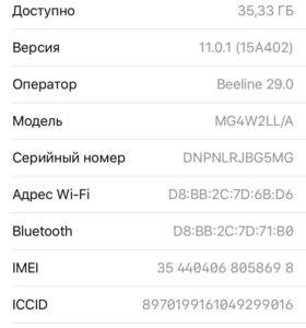 iPhone 6 СРОЧНО!!!!