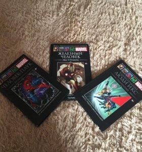 Комиксы три тома