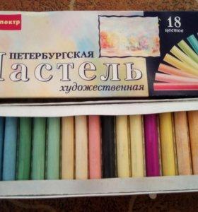 Пастель 18 цветов