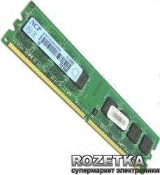 NCP 1GB PC2-4300