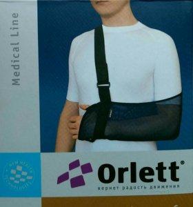 Бандаж на плечевой сустав косыночный Orlett AS-302